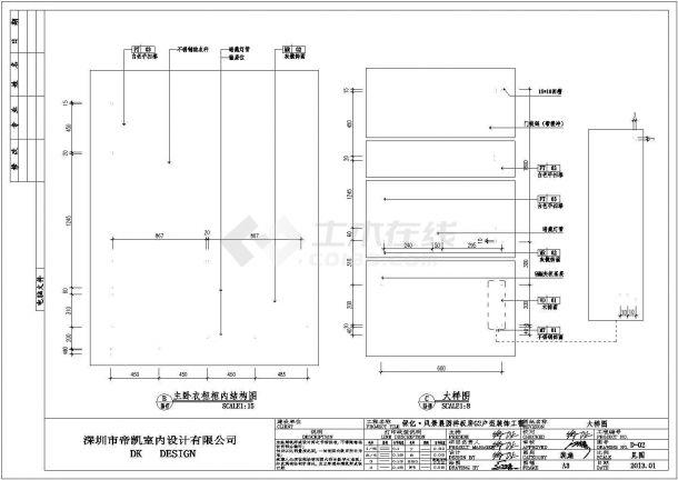 某小区现代样板房全套施工设计cad图纸(含效果图)-图二