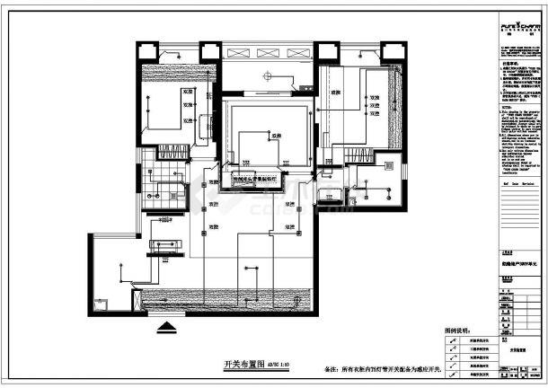 现代风格凯隆地产样板房全套施工设计cad图纸(含效果图)-图二