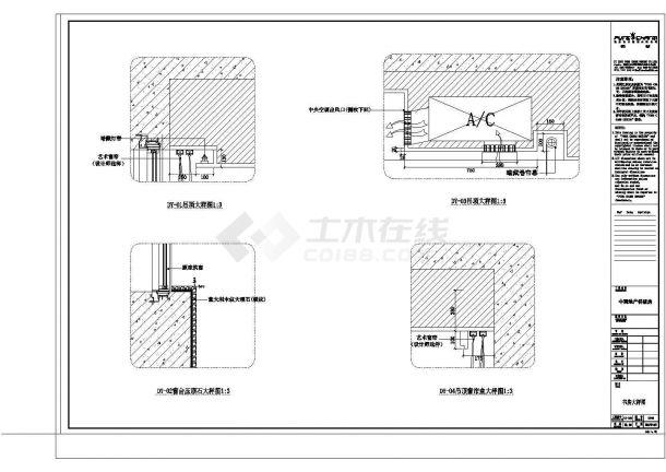 福州中茵上城国际精品样板房全套施工设计cad图纸(含效果图)-图一