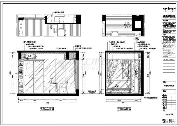 福州中茵上城国际精品样板房全套施工设计cad图纸(含效果图)-图二