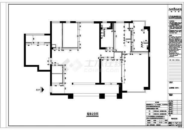 金域榕郡精品样板房全套施工设计cad图纸(含效果图)-图二