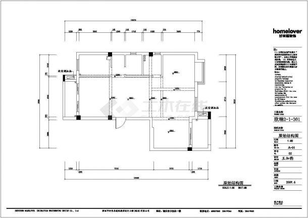 欧瑞精品样板房全套施工设计cad图纸(含效果图)-图一