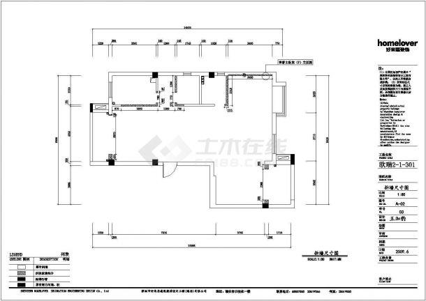 欧瑞精品样板房全套施工设计cad图纸(含效果图)-图二