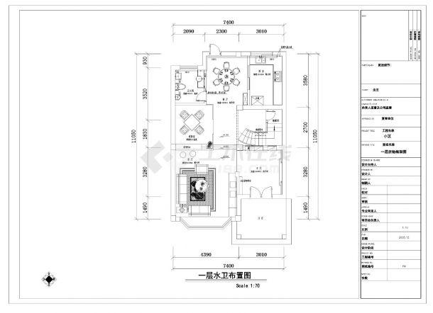 某小区别墅给排水设计施工CAD图纸-图一