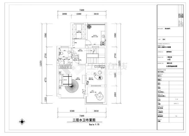 某小区别墅给排水设计施工CAD图纸-图二