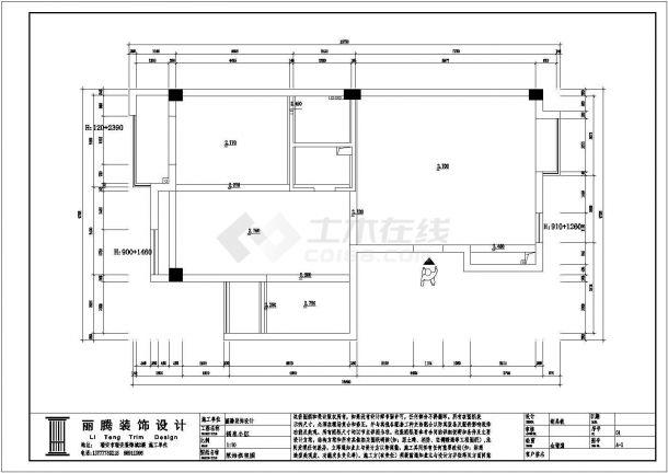 福泉某地精品小区样板房全套施工设计cad图纸-图一