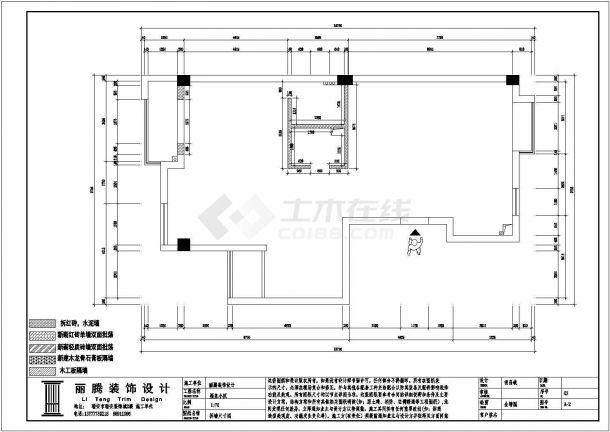 福泉某地精品小区样板房全套施工设计cad图纸-图二