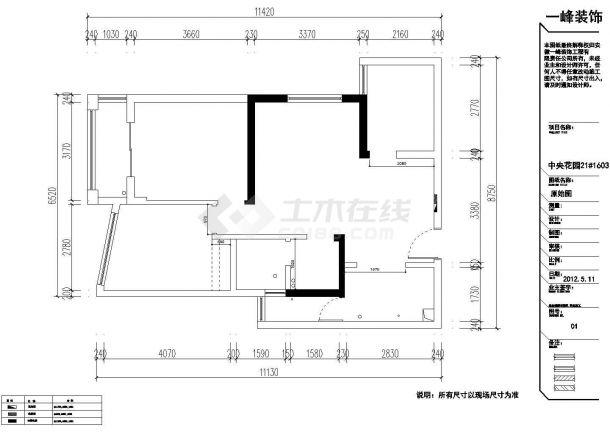 中央花园精品小区住宅楼全套施工设计cad图纸(含效果图)-图一