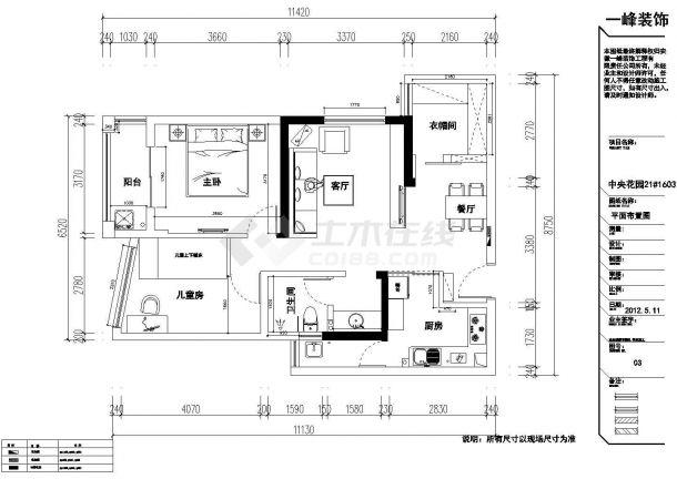 中央花园精品小区住宅楼全套施工设计cad图纸(含效果图)-图二