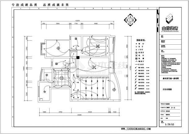 现代城高档小区住宅楼全套施工设计cad图-图一