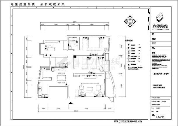 现代城高档小区住宅楼全套施工设计cad图-图二