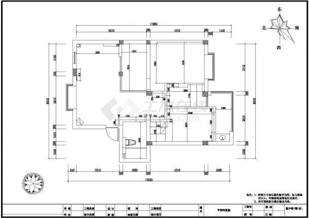 现代温馨家装住宅楼施工全套设计cad图-图一