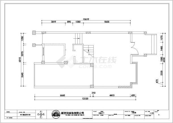 某地中海风格别墅全套施工设计cad图(含完工照片)-图一