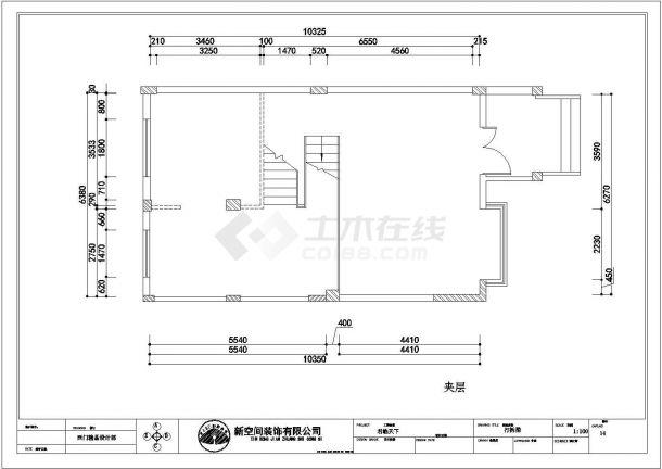 某地中海风格别墅全套施工设计cad图(含完工照片)-图二