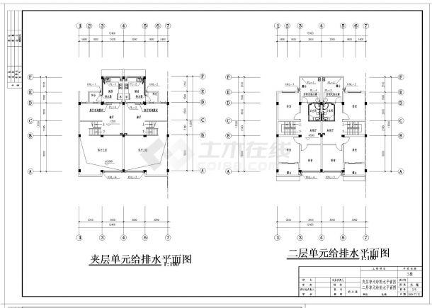 某三层别墅给排水施工CAD图纸-图二