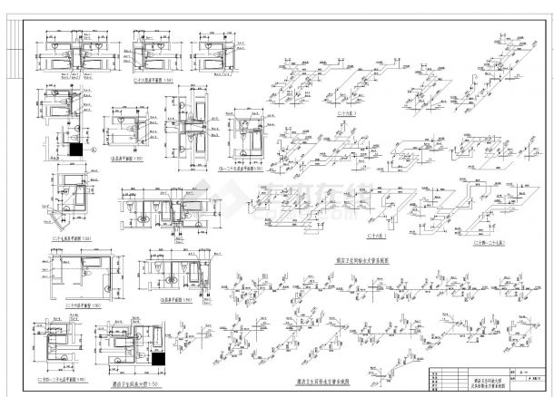 某综合高层酒店公寓给排水施工CAD图纸-图二