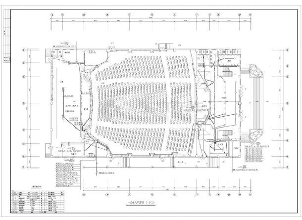 某演讲礼堂电气照明施工CAD图纸-图一