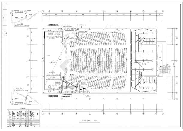 某演讲礼堂电气照明施工CAD图纸-图二