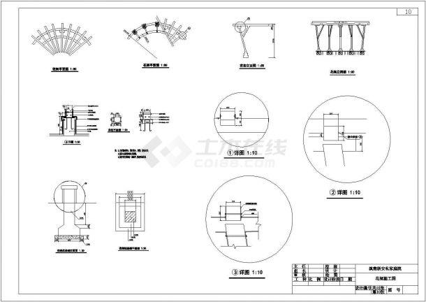 某私家庭院景观工程设计cad全套施工图(含设计说明)-图一