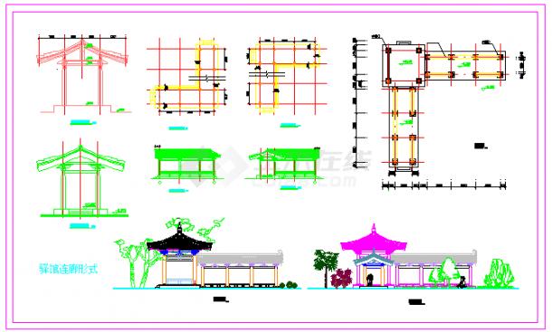 驿廊平立剖面建筑设计cad施工图-图一