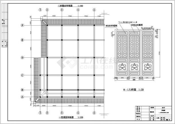 涞水金山寺大雄宝殿建筑结构施工cad图(含门窗及其他大样图)-图一