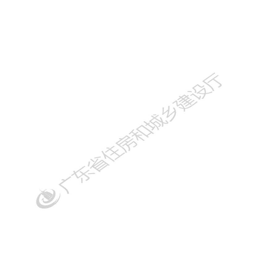 《广东省城市轨道交通工程综合定额》1-第一册 路基、围护结构及地基处理工程-图二