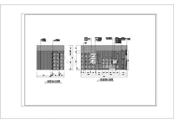 3层:长24.2米 宽20.5米 别墅装修建筑设计施工图-图一