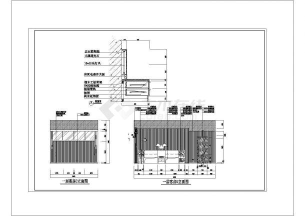 3层:长24.2米 宽20.5米 别墅装修建筑设计施工图-图二