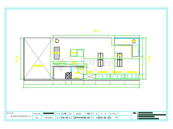 纤丝柏莉 内衣店装修施工图+3D模型+效果图-图一