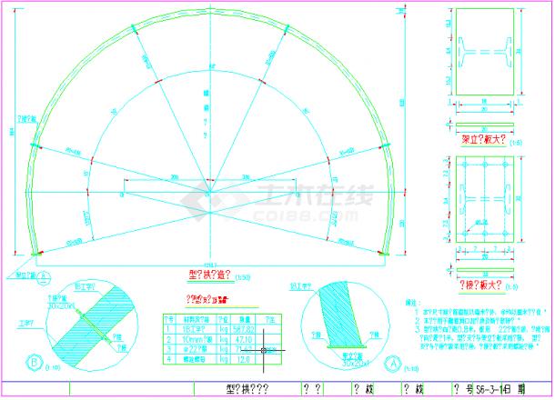五套隧道常用cad设计图纸-图二