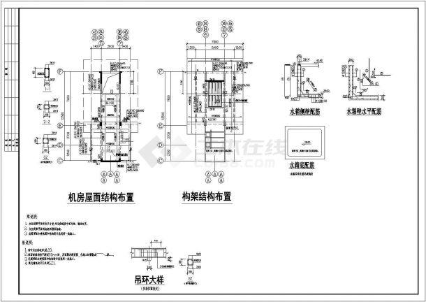 某高档小区多层框架结构住宅楼结构设计cad全套施工图-图一