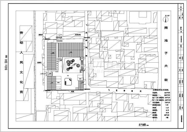 100-北京古典民居建筑方案图(平房)【含设计施工图】-图二
