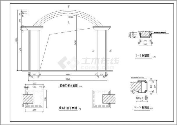 湖北省锦州市市区某某高层宾馆酒店cad设计施工图纸-图二