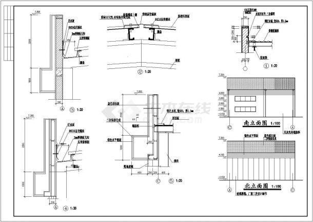江苏省某国际宝马汽车专卖店全套CAD设计方案施工图纸-图二