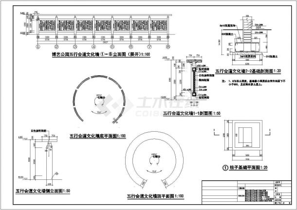 江西某滨湖公园景观设计CAD完整施工图详施-图一