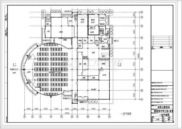某地2层4787平米中学校食堂全套建筑扩初cad图(平立剖)-图二