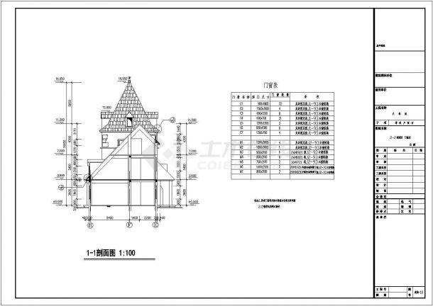 某地2层7字形滑铁卢饭店建筑施工cad图【平立剖 楼梯 节点大样 卫详 目录】-图一