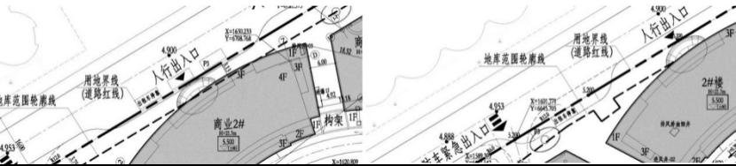 地产风向标图片2