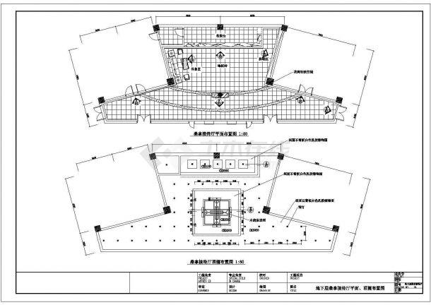 某大型桑拿中心室内装修设计cad全套施工图纸-图二