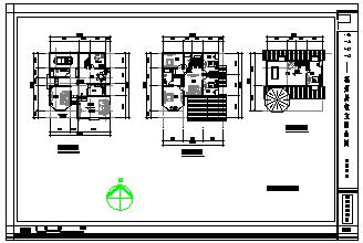 福州某欧式居住cad别墅建筑设计图纸-图一
