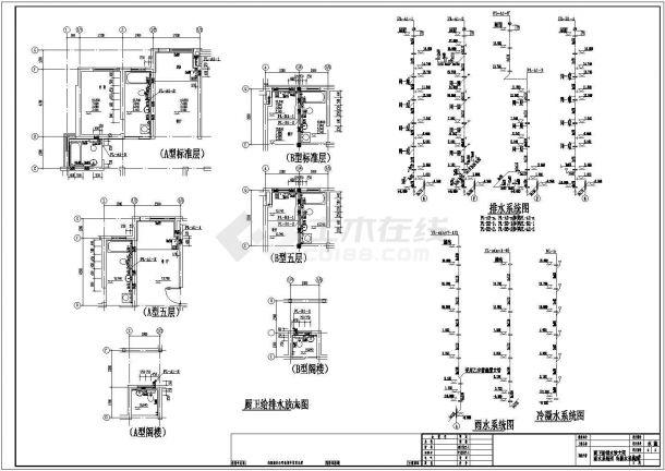 长55.99米 宽13.9米 1车库+5+1阁层(1梯2户3单元)住宅楼建筑设计施工图-图一
