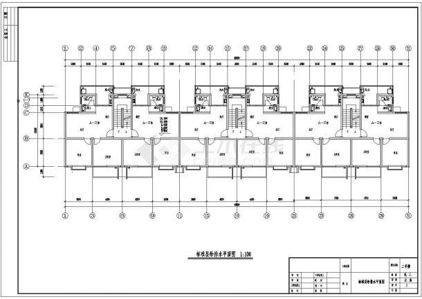 长48米 宽12.7米 6层(1梯2户3单元)砖混住宅楼建筑设计施工图-图一