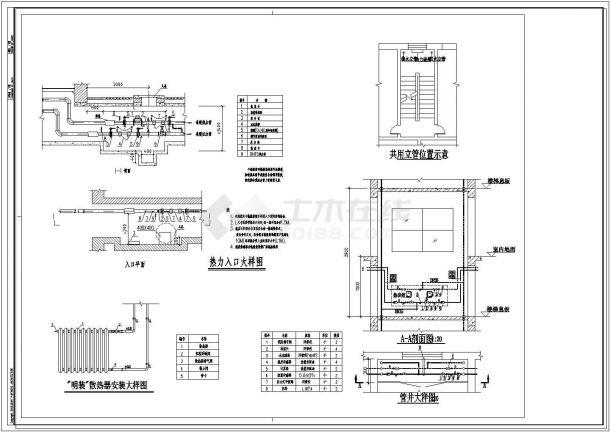 长45.6米 宽12.5米 6层(1梯2户2单元)住宅楼建筑设计施工图-图一