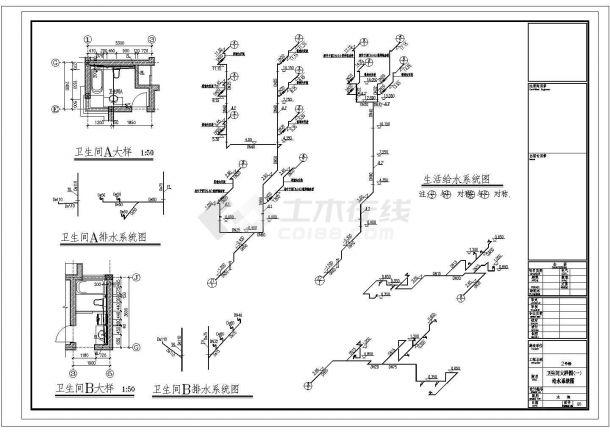 长44.44米 宽11.22米 6层小区2#住宅楼CAD建筑设计施工图-图一