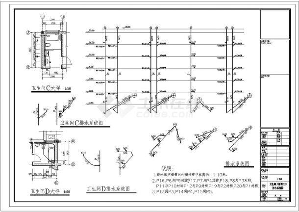 长44.44米 宽11.22米 6层小区2#住宅楼CAD建筑设计施工图-图二