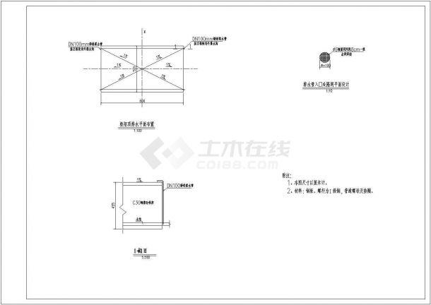 湖北省津门市设计某铁路平改立工程CAD设计方案施工图纸-图一