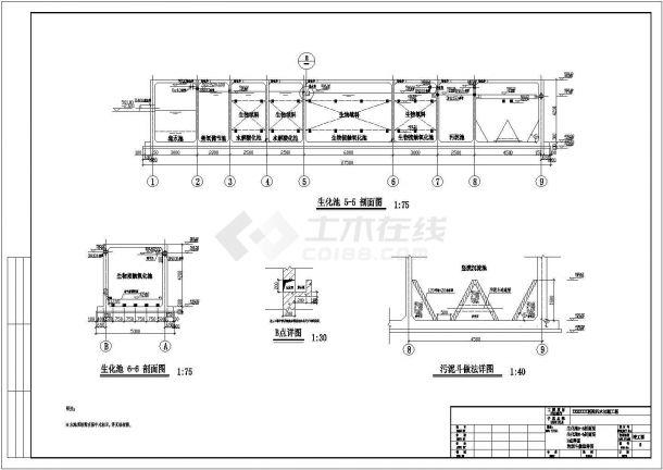 青岛某基层医院污水处理改造工程设计全套施工图(含设计说明、新建化粪池及生化池部分)-图二