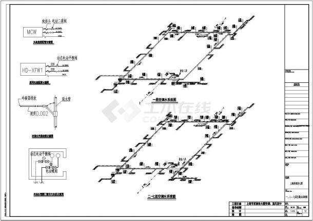某小高层商务大厦空调及通风系统(风冷热泵)设计cad全套施工图(含设计说明)-图二