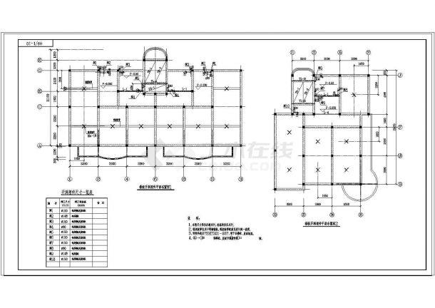 某七层学生宿舍楼混凝土结构施工图-图一