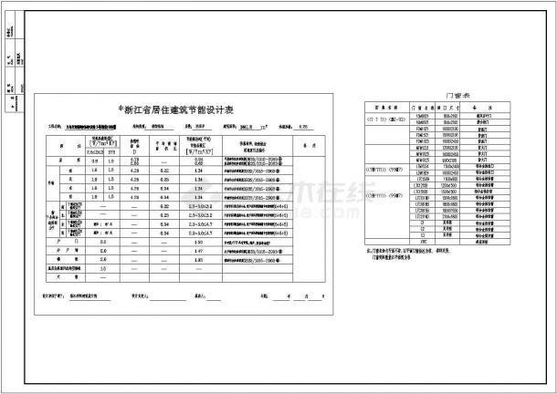 江苏省常熟市自建房农村3层住宅楼建筑设计方案施工图dwg格式-图一